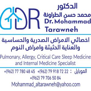 د.محمدحسن طراونة اخصائي صدرية