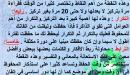 كيفية حفظ القرآن الكريم بسهولة وبسرعة