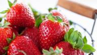 فوائد الفراولة للحامل والجنين