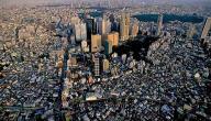 عدد سكان طوكيو