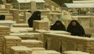 حكم زيارة النساء للقبور