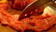 طريقة عمل اللحم المقدد