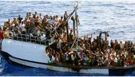 ظاهرة الهجرة