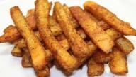 طريقة قلي البطاطا المقرمشة