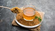 فوائد الحلبة مع العسل