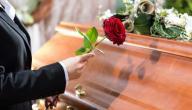 عبارات موت
