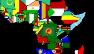 كم عدد الدول الأفريقية