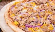 طريقة عمل بيتزا بالتونة