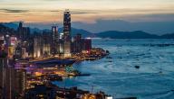 أجمل مدن في العالم