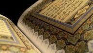كم سنة استغرق نزول القرآن