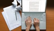 إنشاء مدونة إلكترونية