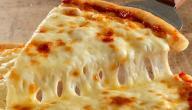 طريقة عمل البيتزا بالجبن