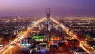 عدد سكان السعودية الأصليين