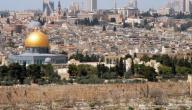 مدينة فلسطينية جنوب غرب الخليل