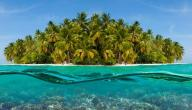 جزر عربية سياحية