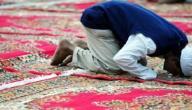 عدد الركعات في الصلوات الخمس