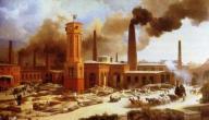 مفهوم الثورة الصناعية