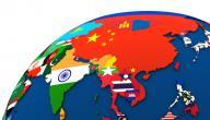 عدد دول قارة آسيا