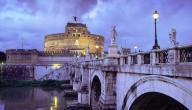 السياحة إلى روما