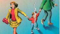 مفهوم الطلاق