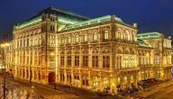السياحة إلى فيينا