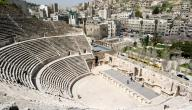 السياحة في دولة الأردن