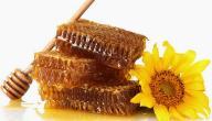 فوائد العسل على السرة قبل النوم