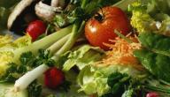 شروط الطعام الصحي