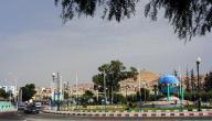 مدينة مغنية
