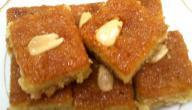 وصفات حلويات رمضان