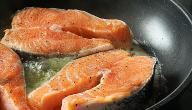 طريقة عمل سمك السلمون المقلي