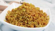 عمل الأرز بالخلطة