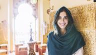 مواصفات الجمال العربي