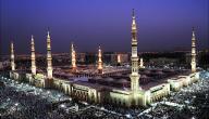 عدد أبواب المسجد الحرام