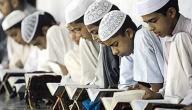 عدد سكان الهند المسلمين