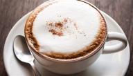 مكونات القهوة الفرنسية