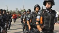 موضوع عن جهود رجال الأمن في المحافظة على الأمن