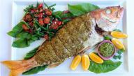 طريقة طهي السمك