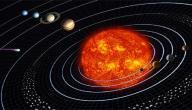 ما مكونات المجموعة الشمسية