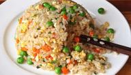 طريقة عمل الأرز الهندي
