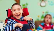 تعريف ذوي الاحتياجات الخاصة