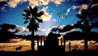 خصائص الإسلام