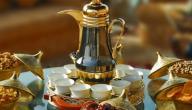 طريقة صنع القهوة العربية