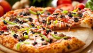 مقادير عجينة البيتزا الإيطالية