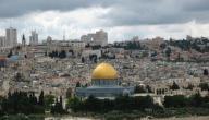 مساحة مدينة القدس