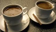 طريقة صنع القهوة التركية