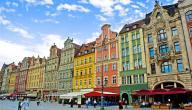 مدن بولندا