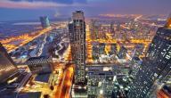 مدن كوريا الجنوبية