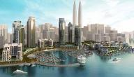 مساحة مدينة دبي