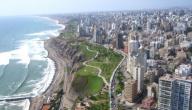 مدينة ليما